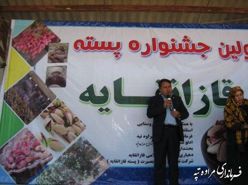 برگزاری جشنواره پسته ارگانیک در شهرستان مراوه تپه