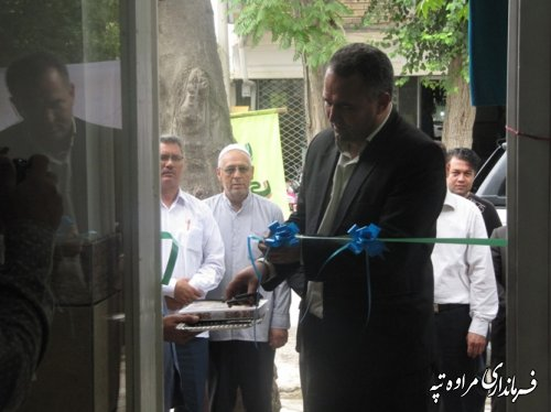 مراسم افتتاح متمرکز پروژه های کمیته امداد امام خمینی (ره)