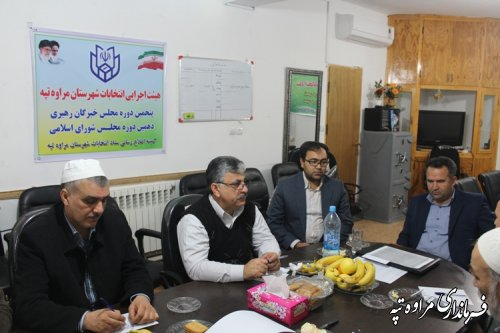 چهارمین جلسه هیئت اجرایی انتخابات شهرستان مراوه تپه تشکیل شد .