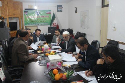 پنجمین جلسه هیئت اجرایی انتخابات شهرستان مراوه تپه تشکیل شد .