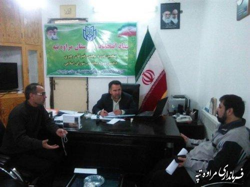 جلسه هیئت بازرسی انتخابات شهرستان با فرماندار مراوه تپه