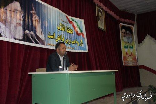 فرماندار مراوه تپه : بالاترین شعور سیاسی جامعه و مشارکت در تاریخ انتخابات جهان در ایران شکل میگیرد .