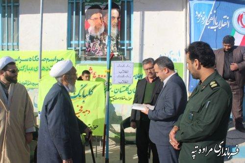 زنگ انقلاب در مدرسه 22 بهمن شهر مراوه تپه نواخته شد .