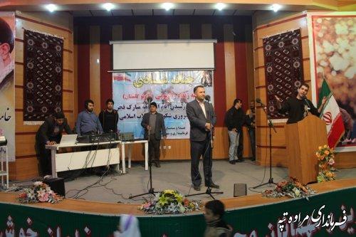 فرماندار مراوه تپه : انقلاب اسلامی ما یک هدیه الهی بود .