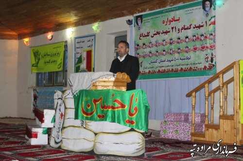 فرماندار مراوه تپه : اشاعه فرهنگ شهادت طلبی یکی از دستاورد های مهم انقلاب اسلامی است .