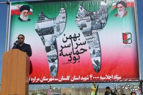 فرماندار مراوه تپه : استقلال و اقتدار ملی ایران از دستاورد های انقلاب اسلامی است .