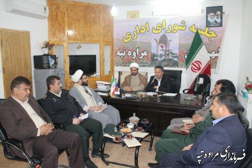 جلسه شورای اداری شهرستان مراوه تپه تشکیل شد .