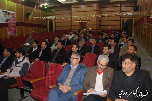 جلسه توجیهی و هماهنگی بازرسان انتخابات در شهرستان مراوه تپه برگزار شد.