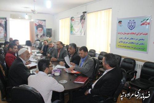 جلسه هیئت اجرایی انتخابات شهرستان مراوه تپه تشکیل شد .