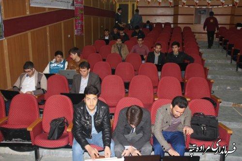 جلسه آموزشی کاربران رایانه شعب اخذ رأی شهرستان مراوه تپه برگزار شد .