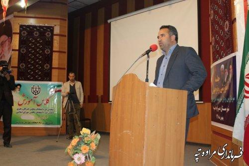 نشست مشترک هیئت های اجرایی ، بازرسی و نظارت انتخابات شهرستان مراوه تپه برگزار شد .