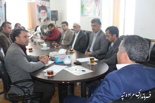 سی و نهمین جلسه ستاد انتخابات شهرستان مراوه تپه با حضور اعضای هیئت اجرایی تشکیل شد .