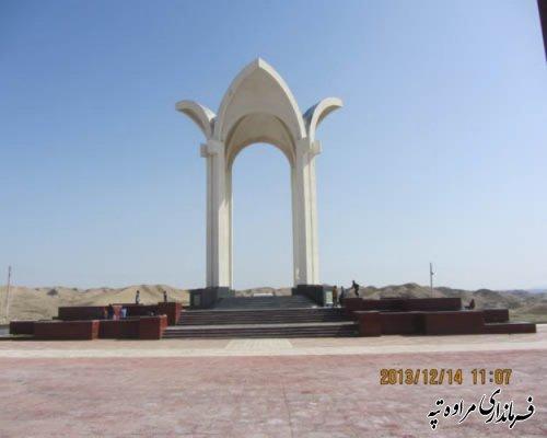 آرامگاه شاعر و عارف شهیر ایرانی ؛ مختومقلی فراغی