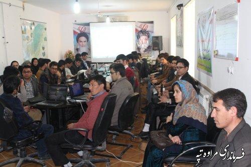 برگزاری جلسه آموزشی کاربران رایانه مرحله دوم انتخابات مجلس شورای اسلامی شهرستان مراوه تپه