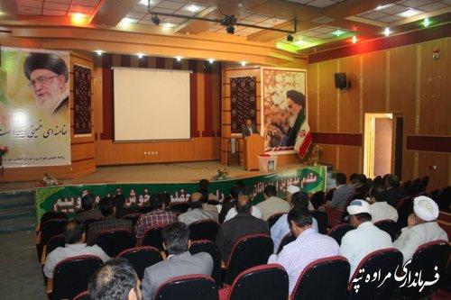 برگزاری کلاس آموزشی انتخابات نمایندگان فرماندار شهرستان مراوه تپه