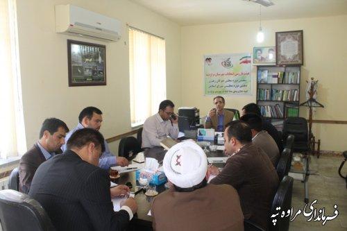 برگزاری جلسه هیئت بازرسی انتخابات شهرستان مراوه تپه