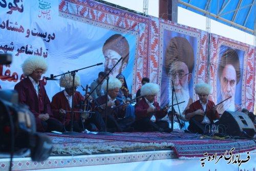 برگزاری مراسم نکوداشت دویست و هشتاد و سومین سالروز تولد مختومقلی فراغی