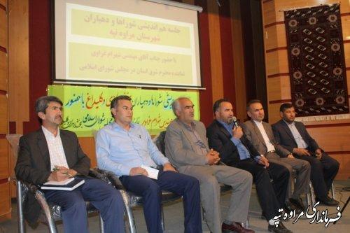 برگزاری نشست هم اندیشی دهیاران و شوراهای اسلامی روستاهای شهرستان مراوه تپه