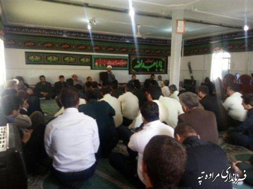 برگزاری مراسم گرامیداشت محرم الحرام در اداره آموزش و پرورش شهرستان مراوه تپه