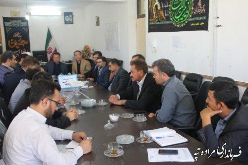 برگزاری جلسه ستاد شهرستانی اجلاسیه 4000 شهید استان گلستان