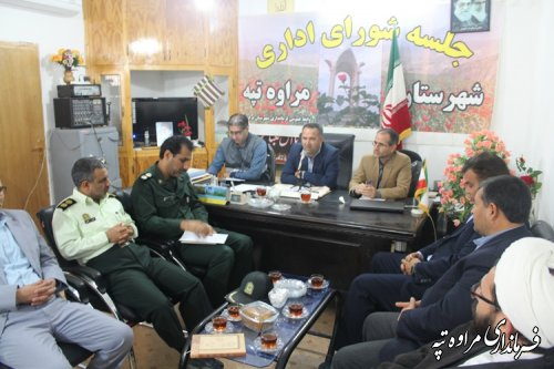 برگزاری جلسه شورای اداری شهرستان مراوه تپه