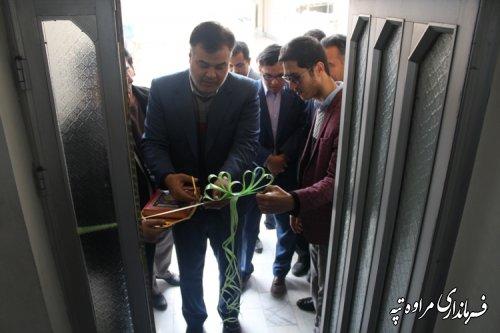 افتتاح مجتمع خدمات بهزیستی نور در شهرستان مراوه تپه