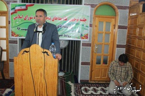 برگزاری نشست مسئولان برگزاری انتخابات و کاندیداهای شورای شهر و روستاهای بخش مرکزی