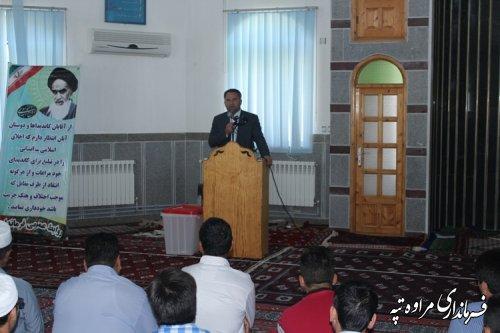 مراسم ارائه برنامه های کاندیداهای شوراهای اسلامی شهر مراوه تپه
