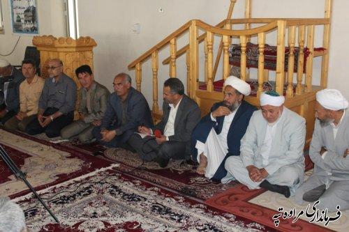 نشست فرماندار با کاندیداهای شورای اسلامی روستاهای بخش گلیداغ