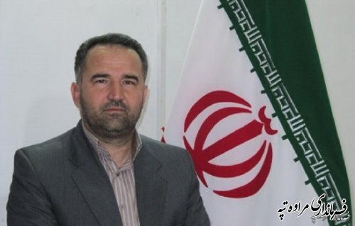 پیام فرماندار به مناسبت سالروز بازگشت آزادگان  به میهن اسلامی