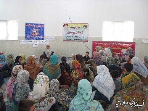 کلاس آموزشی طرح تحکیم  بنیان خانواده در روستای قره گل برگزار شد