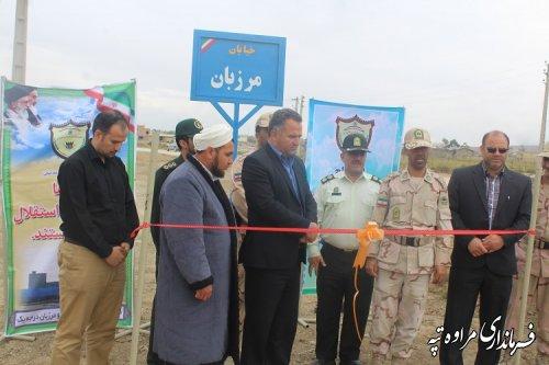 نامگذاری خیابان مرزبان بمناسبت هفته نیروی انتظامی در شهر مراوه تپه