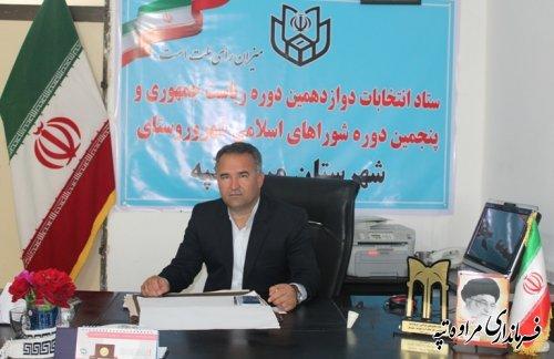 پیام تبریک فرماندار شهرستان مراوه تپه بمناسبت روز روستا و عشایر