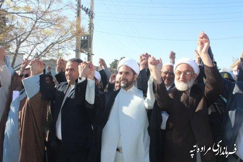 حضور فرماندار و مسئولین ادارات و مردم شریف شهر مراوه تپه در کاروان وحدت