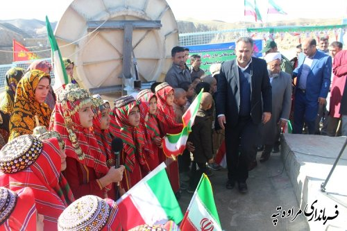 مراسم افتتاح متمرکز شبکه دیجیتال تلویزیون روستاهای مرزی شهرستان مراوه تپه