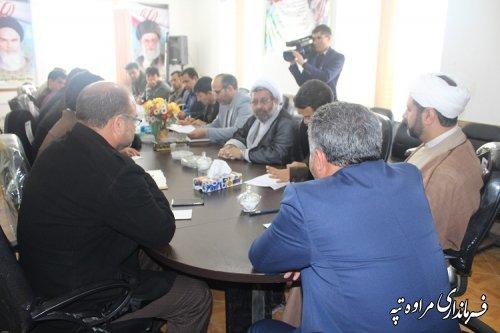 جلسه کارگروه تخصصی پیشگیری و کاهش آسیب های اجتماعی برگزار شد