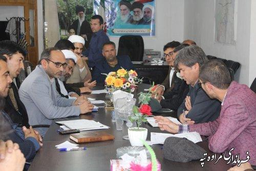 جلسه ستاد ساماندهی امور جوانان با موضوع ازدواج و خانوده تشکیل شد