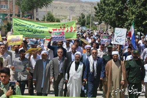 حضور پرشور مردم مومن و انقلابی شهرستان مراوه تپه در راهپیمایی روز قدس