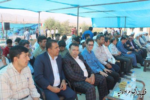 سومین جشنواره مدیریت مشارکتی منابع طبیعی با محوریت پسته در روستای قازانقایه برگزار شد.