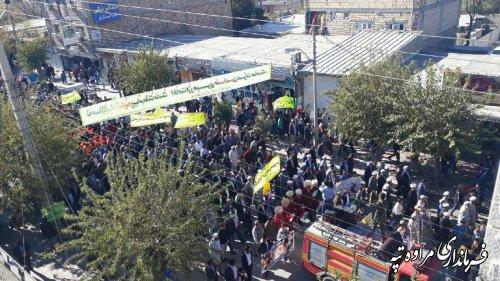 حضور پر شور اهالی مرزنشین شهرستان مراوه تپه در راهپیمایی روز ملی ۱۳ آبان