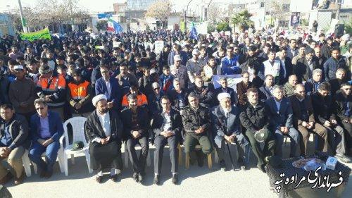 تجمع اهالی شهرستان مراوه تپه بمناسبت روز ۹دی