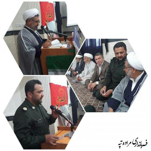 فرمانده ناحیه مقاومت سپاه مراوه تپه گفت: مساجد بهترین پایگاه برای مقابله با دشمن میباشد.