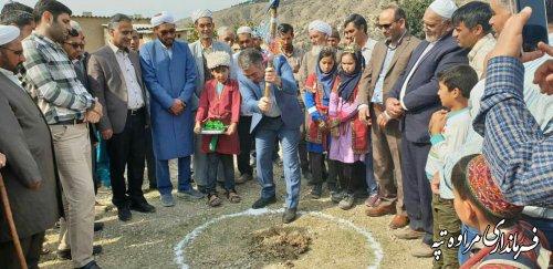 آغاز عملیات اجرایی مدرسه سه کلاسه در روستای آلتی آغاچ گلیداغ.