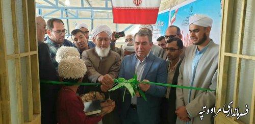 افتتاح خانه ورزش روستای آلتی آغاچ گلیداغ.