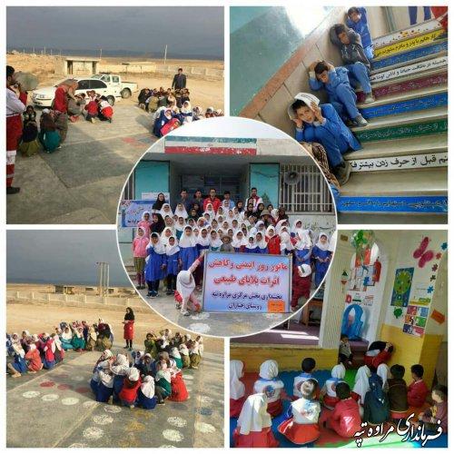 برگزاری مانور آموزشی در برابر زلزله، توسط هلال احمر شهرستان مراوه تپه .