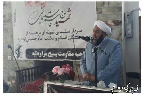 بزرگداشت مقام سردار رشید اسلام در شهرستان مراوه تپه.