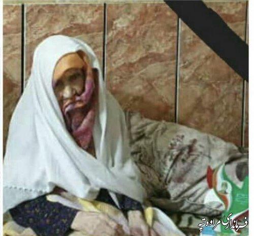 مادر شهید قربان محمد  قوچ  در ۱۰۸ سالگی به دیدار فرزند شهیدش شتافت.