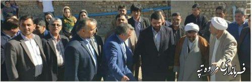 بهره برداری از ۸۰ واحد احداثی کمیته امداد امام(ره) در روستای چناران مراوه تپه.