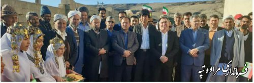افتتاح پروژه گازرسانی به روستای لهندر بخش گلیداغ: