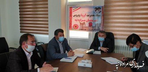 سی و یکمین جلسه ستاد پیشگیری و مقابله با ویروس کرونا شهرستان مراوهتپه  برگزار شد
